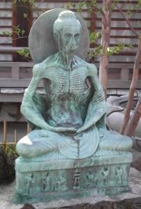 Vezeklő Buddha